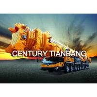 Wholesale XCMG construction machinery Terrain Crane QAY1200 from china suppliers