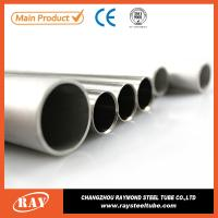Direct selling din 17175 equivalent 30CrMo seamless steel tube