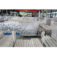Wholesale Aerospace Industry 7075 Aluminum Round Bar / 7075 Billet Aluminum Good Stress Corrosion Control from china suppliers