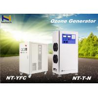 Best Air Cooling Industrial Ozone Generator Domestic Patent Feed Air / Outside Oxygen wholesale