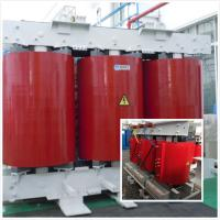 Buy cheap Low Rated , Quality Assurance , Dry Type Transformer , 32 KVA , Epoxy , Vacuum from wholesalers