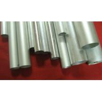 Wholesale High Hardness 6061 Extruded Aluminum Tube For Structural Components Heavy Duty from china suppliers