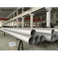 TP347H Large Diameter Stainless Steel Pipe as per ASTM A312 , A358 , A789 , A790