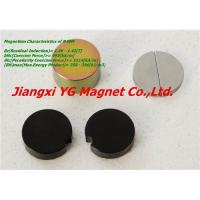 Wholesale Rare Earth Magnets/Customer Design from china suppliers