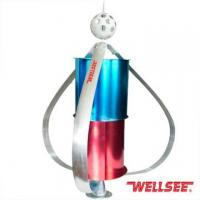 Buy cheap WS-WT 300W Wellsee squirrel-cage small wind generator from wholesalers