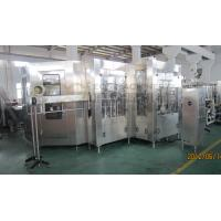 Wholesale Sparkling Drinks Carbonated Soda Filling Machine 20000BPH Customized Voltage from china suppliers