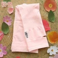 Wholesale Sun Protection Arm Cooling Sleeve For Running , Nylon Cycling Arm Covers from china suppliers