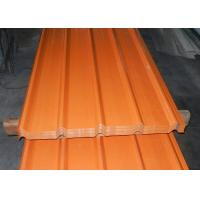 Wholesale Yellow Corrugated Steel Sheets 0.12mm - 0.8mm Thickness For Building Material from china suppliers