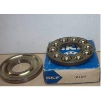 Wholesale SK bearing SK 52214 Thrust ball bearings double direction from china suppliers