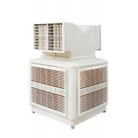 Wholesale portable air cooler from china suppliers