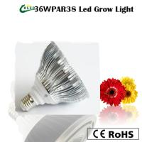 China Used plants,led flower grow light  36W 18*3W  660nm 730nm  10000K for blooming stage on sale