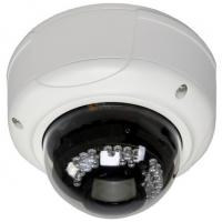 Wholesale 1/3″ WDR Privacy Mask CMOS Network Security Camera 1080P With Memory Card from china suppliers