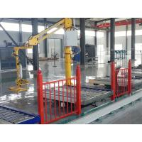 Conveyor System Switch Gear Production Line Ground Fixed Type Pedal Brake for sale
