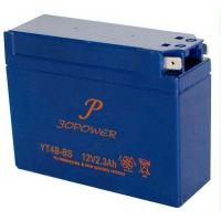 Wholesale 12V2.5AH Motorcycle Battery from china suppliers