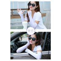 Wholesale Elastic Sun Protection Sleeves Cooling Cycling UV Arm Protectors For Women And Men from china suppliers