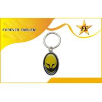 Wholesale Business Gifts Promotional Keychains Low-Lead Nickel Free Plating Metal from china suppliers