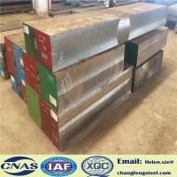 Wholesale Hot Rolled Martensitic Special Stainless Alloy Steel Plate (1.2083 / 420 / S136) from china suppliers