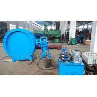 Buy cheap DN2000mm Hydraulic Heavy Hammer  Butterfly Valve for Hydropower Station, hydropower equipment from wholesalers