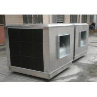 Quality evaporative air conditioner for sale