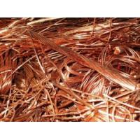 Wholesale copper wire scrap from china suppliers