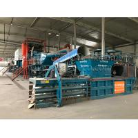 China Baler For Waste for sale