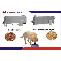 Quality Extrusion Dry Wet Dog Food Making Machine Pet Food Extruder Manufacturing for sale
