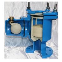 China DN50-DN300 DI Tri-functional two ball air release valve for water supply -PN16 for sale