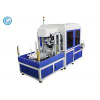 "Buy cheap Automatic IC Trays Labeling Machine Diameter 7""-13"" from wholesalers"