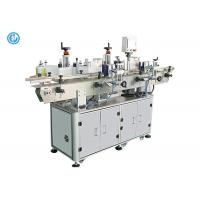 Wholesale Vertical Manual Bottle Labeling Machine For Jar / Bottle Neck Mechanical Operation from china suppliers