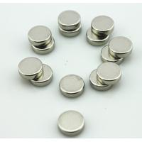Wholesale N35 - N52 Sintered Neodymium Magnets , NdFeB Magnet with different shape and coating from china suppliers