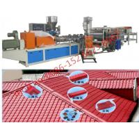 Wholesale PVC Corrugated Roofing Sheet Extrusion Machine , Plastic Plate Extrusion Line from china suppliers