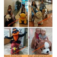 China High Quality Battery Car Animal Electric Vehicle Plush Motorized Animals Rides in Mall on sale