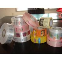 Wholesale High Speed Rotary Ribbon Label Presses from china suppliers