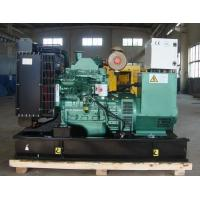 China Power generator  50kw   diesel generator set with Cummins engine  factory  hot sale on sale