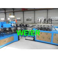 Three Layer UPVC Corrugated Roof Sheeting Machine With Double Screw Extruder