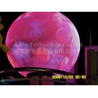 Wholesale P4 SMD Led Screen Ball IRIGIB For Diameter 1M 2.5M 360° View Angle Introduction of LED Bal from china suppliers