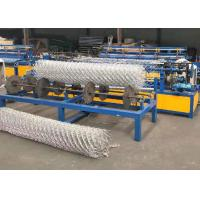 Wholesale Low Noise Chain Link Fence Weaving Machine High Working Efficiency from china suppliers