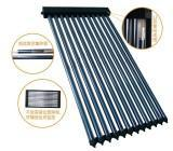 U Pipe Solar Collector (ZXU-58-20) for sale