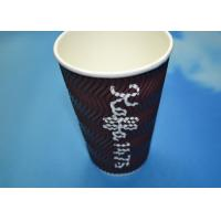 Coloured PE Coated Cappuccino Espresso Ripple Paper Cups With Flexo Printing