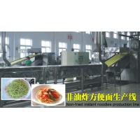 Reliable Small Instant Noodles Making MachineConvenient Operation