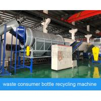Wholesale 3 Phase Flakes Plastic Scrap Washing Machine CE ISO Certificate High Capacity from china suppliers
