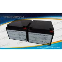 Wholesale High Safety 12V 25Ah LiFePO4 Battery For Medical / Military / Wireless Facilties from china suppliers