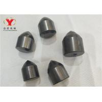 Buy cheap High Efficiency Tungsten Carbide Button Insert Drill Bits For Mining And from wholesalers
