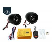 China Car Audio ABS Electric Motorcycle Parts , Motorcycle Alarm System MP3 FM Radio Stereo Speaker Music on sale