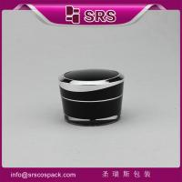 Wholesale China cosmetic packaging manufacturer,black emoty cream jar plastic from china suppliers