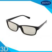Best 3D Glasses For Movies With ABS Frame Thicknes Lens 0.19mm-0.38mm wholesale