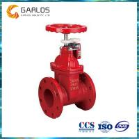 Wholesale SRVHX fire fighting singal gate valve from china suppliers