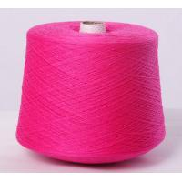 China 100% Cashmere Yarn for Knitting & Weaving, 14nm- 28nm/factory sell100% Cashmere Yarn on sale