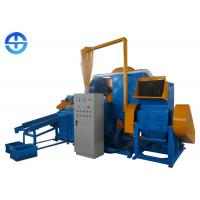 Wholesale 380V Copper Cable Recycling Machine Copper Shredding Machine Environmental from china suppliers