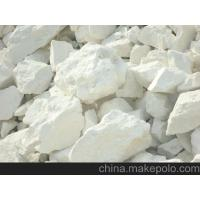 Quality Jiahe Kaolin is a supplier of high quality Kaolin's to the building and for sale